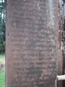 Banteay Srei Inscription on Pillar