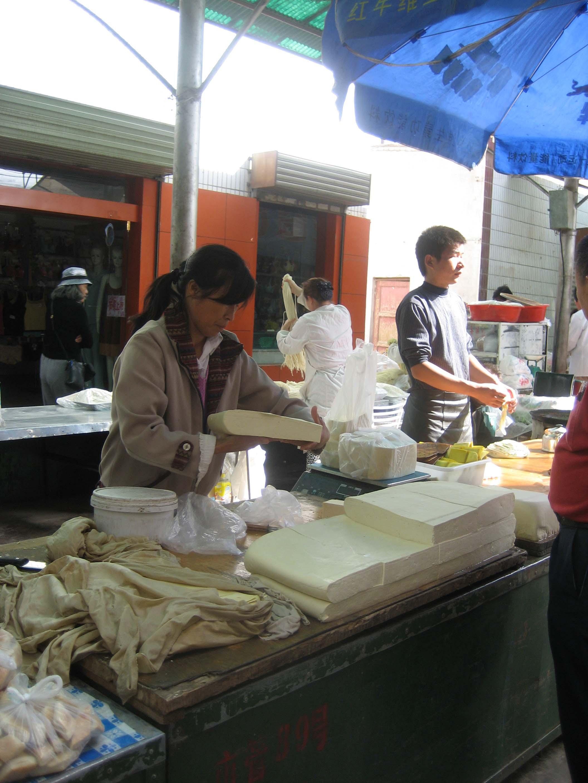 Dunhuang Market Tofu