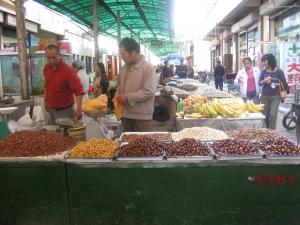 Dunhuang Market Dates