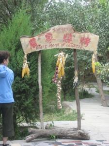 Dunhuang Restaurant
