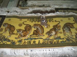 Dunhuang Tiger Rug