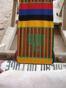 Tien's Kente Weaving