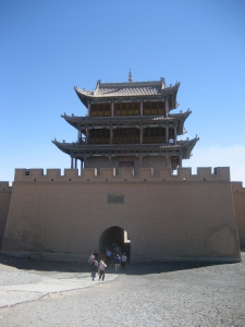 Jiayuguan Wall Fortress - Great Wall of China