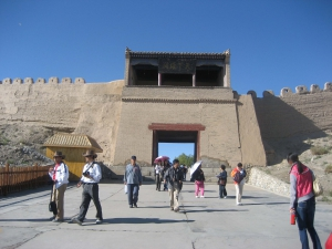 Jiayuguan Wall Gate - Great Wall of China