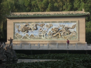 Xining Park Dragon Box