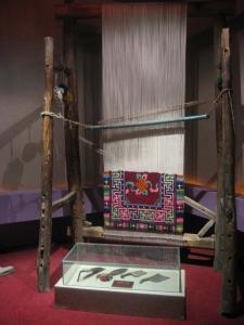 Xining Tibetan Loom