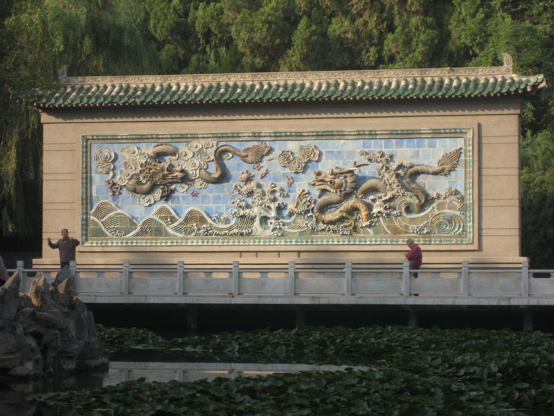 Xining Park Dragon Box
